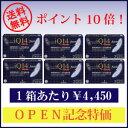 (送料無料)処方箋不要!ポイント10倍!IQ14バイフォーカル(遠近両用)(6枚)×6箱 (ロート) (国際格安配送)    10P05July14(後払い可)