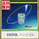(期間限定)(送料無料)ポイント10倍!HOYA(ホヤ)ハードEX(H-EX)×1枚 (国際格安配送) 10