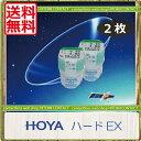 (期間限定)(送料無料)ポイント10倍!HOYA(ホヤ)ハードEX(H-EX)×2枚 (国際格安配送) 10