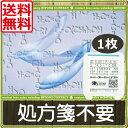 (����̵��)��������ס��ݥ����2�ܡ������ߡ� �����ѡ����եȡ�1��(���ѷ������ȥ��) (��ݳʰ�����) ������10P10Feb14(��ʧ����)