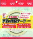 高性能手芸用両面テープ(薄型)幅10mm(1cm)X長さ10m