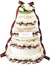 ウェディングケーキ型プチギフトのウェエルカムボードお花型のチョコクッキー(フェリシテ)60個セット【結婚式 ディスプレイ オブジェ】