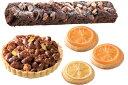 ショッピングアーモンド ヘーゼルナッツキャラメルタルト1個とアーモンドチョコケーキ1個とクッキー3枚のギフトセット1箱【結婚式 ホワイトデー 引き菓子 引出物 ギフトボックス入り プレゼント】