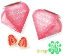 丸ごとイチゴのプチギフト(1個)【ホワイト苺チョコレート1粒...