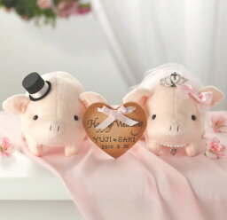 ウェルカムとんちゃんピンク完成品お名入れなし・ティアラ付き【結婚式 豚のウェルカムドール ぶたのぬいぐるみ】