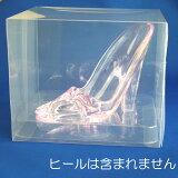 アクリル製ハイヒール専用ギフトボックス(クリアケース)【プレゼント・透明箱・保存ボックス】