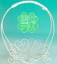 サーバーバスケット【L】(ワイヤーアレンジ容器・フラワーベース)