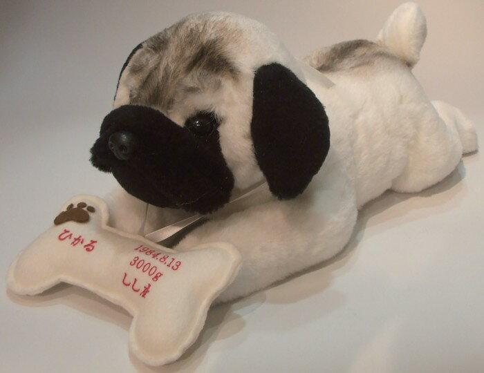 オリジナルドッグ&キャット・パグ(1体)おしゃぶりボーンに刺繍入り【ウェルカムドール・ウェイトドール】