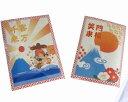 おみくじ付き♪福を呼ぶ貼るカイロのプチギフト(1個)【お年始 挨拶 記念品 お正月 お祝い お礼 受