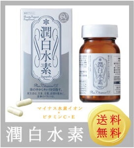 カプセル ビタミン サプリメント エイジングケア