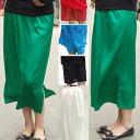 涼しいシルク100% ロング スカート 5 color【シルク スカート】【レディース】【シルク100%】【シルクのスカート】【絹】【silk】
