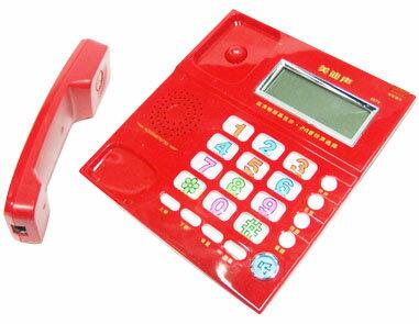 カラー電話