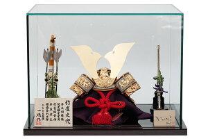 五月人形 竹雀之兜 - ガラスケースセット H5-YD09-G