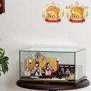 雛人形 木目込み 人気 かわいい おしゃれ ひな人形 花 - はな - 十人飾り ガラスケース付 H3-11JN-003JK-1