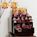雛人形 かがやきシリーズ 咲 - さき - 十人飾り コンパクト おしゃれ かわいい 木目込み H3-11JN-007B-MB