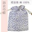 【新品10】巾着 巾着袋 浴衣 バッグ 小花 愛浪漫 和雑貨 和小物 プレゼント 紫 和柄 spo2552