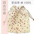 巾着 巾着袋 浴衣 バッグ 桜 愛浪漫 和雑貨 和小物 プレゼント 和柄 spo2553