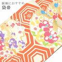 【新品30】袋帯 正絹 未仕立て 振袖 樹 日本製 白 オレンジ 亀甲 椿 spo6580-ikna140 【新品】【着物ひととき】