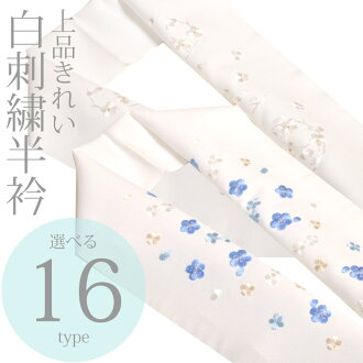 Han-ERI half-collar white embroidery blue kimono graduation ceremony entrance ceremony Shichi chic ornate or 18050-sale clothes time