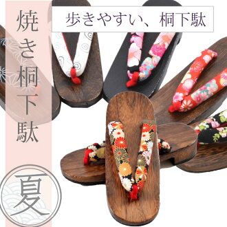 ピドヒール Geta raised Japan new tiles up with black straps white purple line embroidered casual sin0025