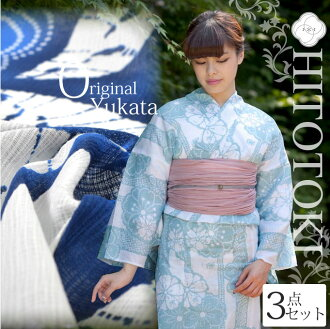 Yukata set women set trendy adult ladies wear with video original yukata yukata size なつもの ykt0075s