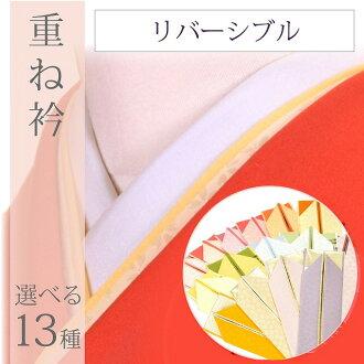 Roll up collar ITA collar kimono ceremony Reversible kimono accessories fitting graduation ceremony kimono houmongi hakama made in Japan kasaneeri001