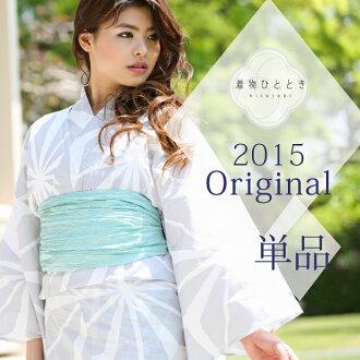 Yukata electric car 2015 women adult women yukata cotton original ladies grey hemp luxury ykt00117-kim