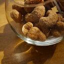 【送料無料】 豆菓子 コーヒーカシューナッツ 126g (42g×3袋) おつまみ 珈琲 ナッツ