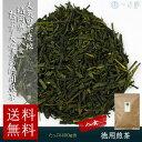 煎茶 茶葉 八女 徳用煎茶 400g チャック付袋詰 日本茶 緑茶 業務用 ゆうメール 送料無料 お茶