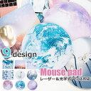 マウスパッド レーザー&光学式マウス対応マウスパッド おしゃ...