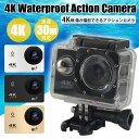 アクションカメラ 4K 広角170° Wi-Fi機能搭載 30メートル防水 広角レンズ ウェアラブル...