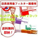★ポイント1倍/即納★送料無料/正規品『禁煙宣言』店長の禁煙実話あり♪禁煙宣言はラジオショッピングで