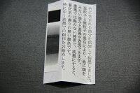 天通竹1丁型【鈴鹿墨進誠堂固形墨】桐箱入