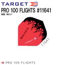 【メール便OK】TARGETPRO100Flight<11641>【ターゲットフライト羽ハネ羽根スタンダードプロソフトダーツSOFTDARTS