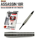 [email service OK] 80% of Harrows ASSASSIN TUNGSTEN type 18gR [SP] [soft dart] [hemp Shin] [hello] [ダ −] ツ /darts 】 [barrel /barrel] [darts shop Hive (ダ - ツハイブ)] (ダ - ツ /barrel/ mail order / Rakuten)