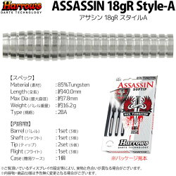 ASSASSIN85%TUNGSTEN18gR��SP�ۡڡۡڥ��������