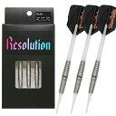 Resolution(レゾリューション) Ruler(ルーラー) 2BA (ダーツ バレル タングステン ソフトダーツ)