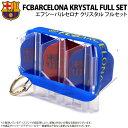 FCBARCELONA KRYSTAL フルセットエフシーバルセロナ FC BARCELONA クリスタル Flight & Dartscase FlightL...