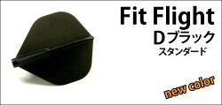 FITFLIGHTスタンダード【(6枚入り)】【フィットフライトダーツDARTSコスモCOSMO