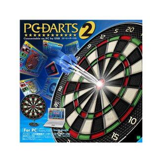 EPOCH's PC-DARTS2 [PC2 PC Darts soft DART e Dai 内麻 Yumi USB darts DARTSBOARD epoch party game darts home soft ( da-star / Bo-de / shopping and Rakuten )