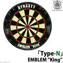 DYNASTY ハードダーツボード EMBLEM King 「Type-N」 スタンダードカラー(ダーツ ボード ハード) 【あす楽】