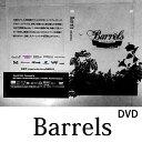 【メール便OK】国内バレルメーカー10社がプライドをかけて参戦した「Barrels」遂にDVD!【メール便OK】【DVD】Barrels【バレルズソフトダーツSOFTDARTSASTRADARTSCANISMAJORDARTSDMCJOKERDRIVERMONSTERsamuraiTIGATRIPLEIGHT