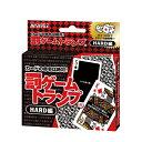 TRA-034 罰ゲームトランプ HARD編 ダイス付 (おもちゃ パーティーゲーム)
