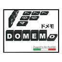 ドメモ DOMEMO (木製タイル版) (ボードゲーム カードゲーム)