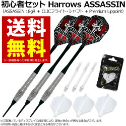 ASSASSIN85%TUNGSTEN18gR【SP】【】【アサシン】
