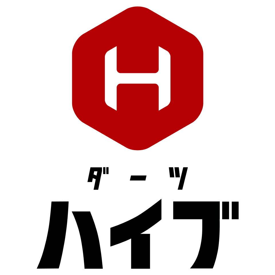 DARTS SHOP Hive (ダーツ ハイブ)