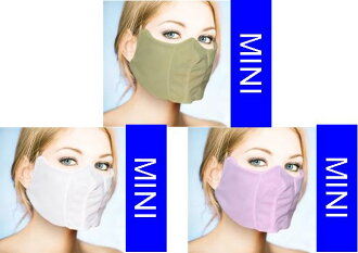 ! Tan against sunburn prevention sports to optimal UV cut tanning for face mask mini
