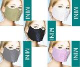 ! 日焼け対策 日焼け防止 スポーツに最適 UVカット 日焼け防止 用 フェイス マスク ミニ