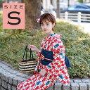 ◆ 浴衣 セット レディース 浴衣 3点セット(浴衣/帯/下駄)150cm〜160cmベージュ黒 白 赤 ブラック ブラウン Nico Antique×Moder..