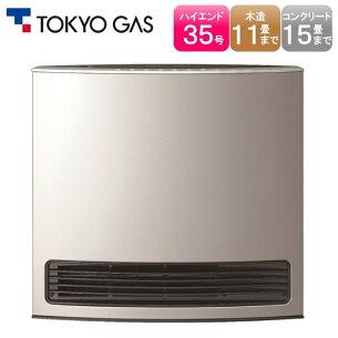 東京ガス ガスファンヒーター ハイエンド ホワイト シルバー